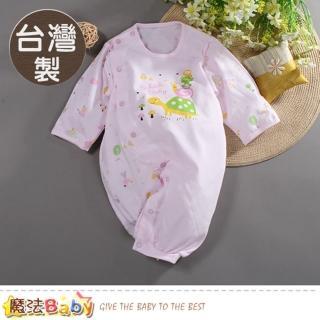 【魔法Baby】包屁衣 台灣製四季穿薄款純棉兩用護手兔裝 連身衣(b0025)   魔法Baby