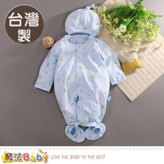 【魔法Baby】包屁衣 台灣製薄款帽衣腳三件套純棉連身衣(b0035)  魔法Baby