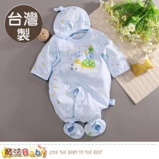 【魔法Baby】包屁衣 台灣製薄款帽衣腳三件套純棉連身衣(b0038)   魔法Baby