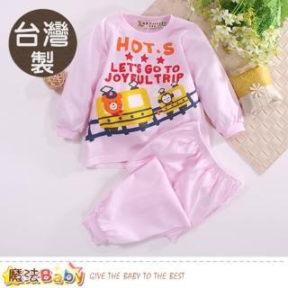 【魔法Baby】兒童套裝 台灣製薄長袖居家冷氣房套裝(k50638)   魔法Baby