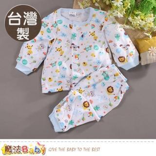 【魔法Baby】0~2歲嬰幼兒套裝 台灣製薄長袖居家冷氣房套裝(k50680)   魔法Baby