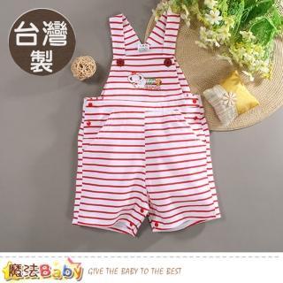 【魔法Baby】台灣製嬰幼兒吊帶褲(k50689)   魔法Baby