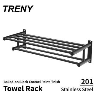 【TRENY】浴室毛巾置衣架 不鏽鋼201 ‧黑‧(毛巾架 置物架)   TRENY