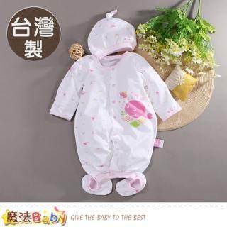 【魔法Baby】包屁衣 台灣製薄款帽衣腳三件套純棉連身衣(b0034)   魔法Baby