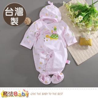 【魔法Baby】包屁衣 台灣製薄款帽衣腳三件套純棉連身衣(b0040)  魔法Baby