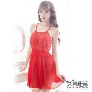 【久慕雅黛】花樣繁華美背蕾絲吊帶睡裙(紅色)   久慕雅黛