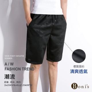 【Boni's】夏季歐美街頭潮男暗迷彩褲(黑色)   Boni's