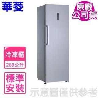 【華菱】300L 直立式冰櫃左開 精緻鈦(HPBD-300WY)  華菱