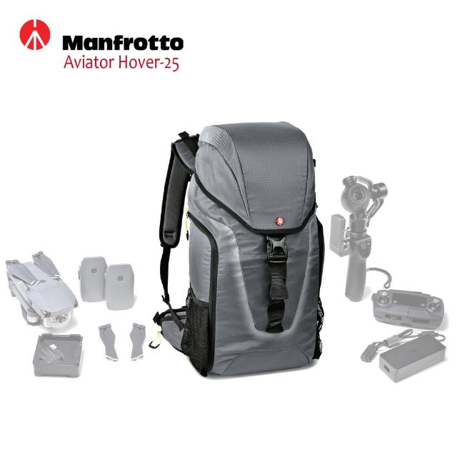 【Manfrotto 曼富圖】Aviator 飛行家翱翔雙肩後背包 Backpack Hover-25