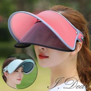【I.Dear】韓國男女機能防曬抗UV螢光色翻簷鏡片遮陽帽(8色)   I.Dear