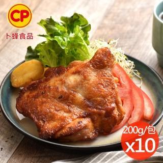 【卜蜂】醃漬去骨炙燒碳烤風味雞腿排 10包組(200g/包)   卜蜂