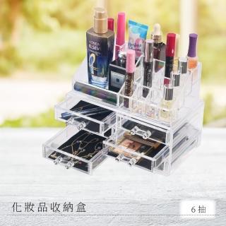 【TRENY】壓克力化妝品收納盒6抽(零件盒)   TRENY