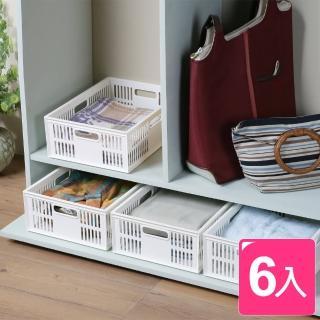【真心良品】托斯卡萬用收納籃11.5L(6入)  真心良品