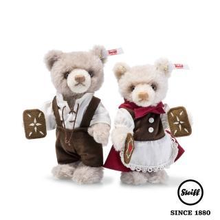 【STEIFF】Hansel and Gretel 糖果屋(限量版)  STEIFF