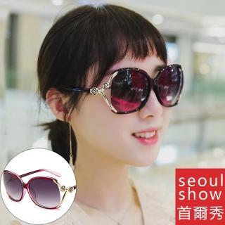 【Seoul Show首爾秀】香香風銅模花朵太陽眼鏡UV400墨鏡 9825(防曬遮陽)   Seoul Show首爾秀