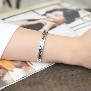 【玖飾時尚】水鑽雕花鋼製壓扣式手環(手環)   玖飾時尚
