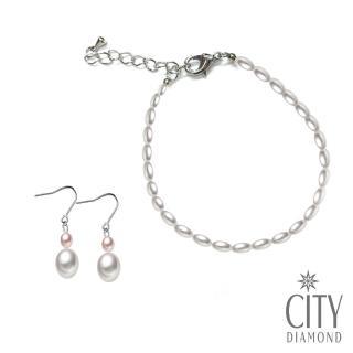 【City Diamond 引雅】母親節天然米粒珍珠耳環+天然米粒珍珠手鍊(熱銷NO.1)  City Diamond 引雅