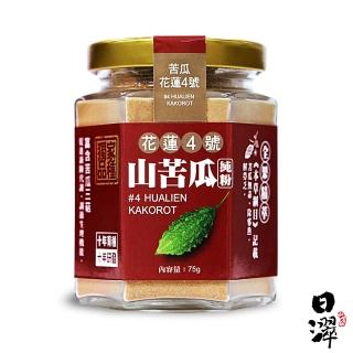 【Tsuie 日濢】花蓮4號山苦瓜純粉 調整體質(75g/罐) 推薦  Tsuie 日濢