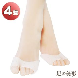 【足的美形】露趾分趾前掌套(4雙)  足的美形