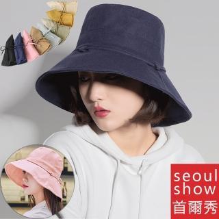 【Seoul Show首爾秀】日本機能素色棉麻漁夫帽防曬遮陽帽(折疊款)  Seoul Show首爾秀