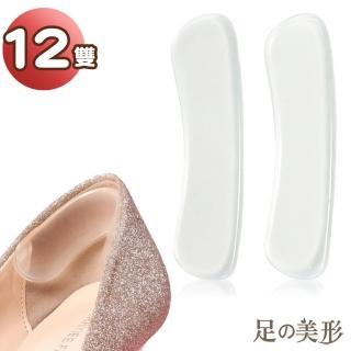【足的美形】透明矽膠後跟貼(12雙)   足的美形