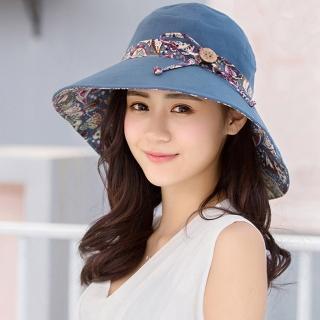 【幸福揚邑】愛心紋大帽檐抗UV防紫外線雙面配戴可摺疊遮陽帽(藍)  幸福揚邑