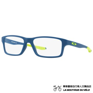 【Oakley】CROSSLINK XS YOUTH FIT(運動用 光學近視鏡框)  Oakley