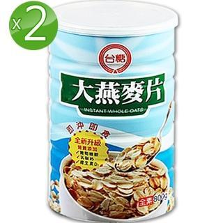 【台糖】大燕麥片2罐組(800g/罐)  台糖