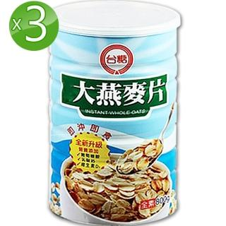 【台糖】大燕麥片3罐組(800g/罐)   台糖