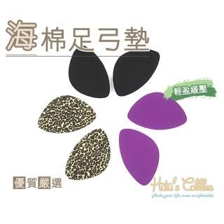 【糊塗鞋匠】H34 海棉足弓墊(5雙)   糊塗鞋匠