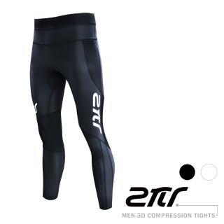 【2PIR】男款3D立體支撐壓力褲(皓月白)  2PIR