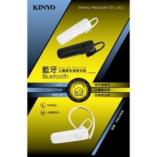 【KINYO】藍牙立體聲耳機麥克風(BTE-3621)  KINYO