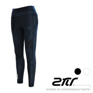【2PIR】女款3D立體支撐壓力褲(闇夜黑)  2PIR