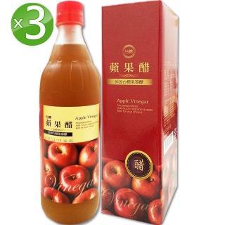 【台糖】蘋果醋3瓶組(600ml/瓶)  台糖