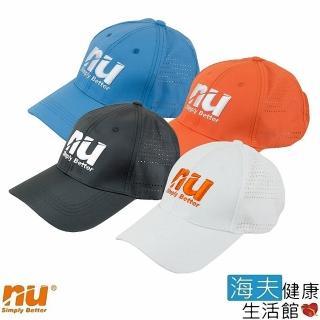【恩悠數位x海夫】透氣 高爾夫 球帽   恩悠數位x海夫