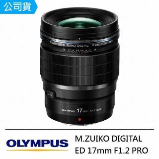 【OLYMPUS】M.ZUIKO DIGITAL ED 17mm F1.2 PRO(公司貨)  OLYMPUS