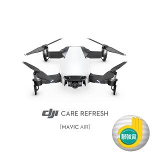 【DJI】Care Refresh(Mavic Air)