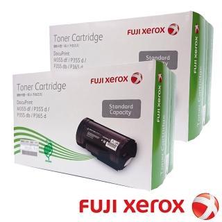 【Fuji Xerox】CT201937 原廠黑色碳粉匣雙包裝 2入組(4K)   Fuji Xerox