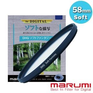 【Marumi】58mm DHG Soft-Fantasy多層鍍膜夢幻柔焦鏡 推薦  Marumi