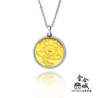 【Disney 迪士尼】天使米奇A 純黃金+鋼墜 附鍊(金重約0.03錢)  Disney 迪士尼