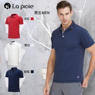 【La proie 萊博瑞】男式休閒素面彈力POLO衫(機能彈力舒適POLO衫-三色)好評推薦  La proie 萊博瑞