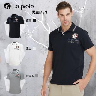 【La proie 萊博瑞】男式休閒法國標幟旅行POLO衫(機能彈力舒適POLO衫-三色) 推薦  La proie 萊博瑞