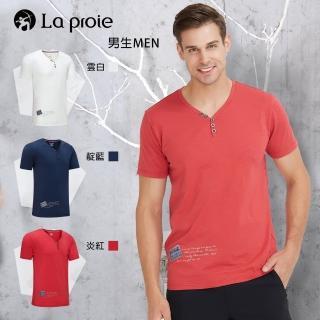 【La proie 萊博瑞】男式休閒V領鈕扣短袖T恤(機能彈力舒適T恤-三色)  La proie 萊博瑞