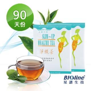 【BIOline星譜生技】美麗交點淨纖茶-麥香清爽升級(30包/盒x3)  Bioline 星譜生技
