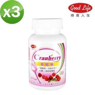 【得意人生】蔓越莓萃取膠囊 三入(60粒)  得意人生