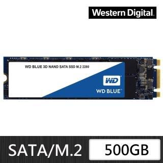 【WD 威騰】藍標 500GB M.2 2280 SATA 3D NAND 固態硬碟(WDS500G2B0B)  WD 威騰