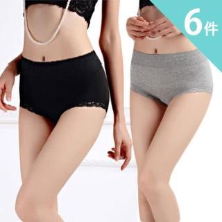 【莎邦婗】高腰棉質舒適無痕三角褲(8025 超值6件組)  莎邦婗