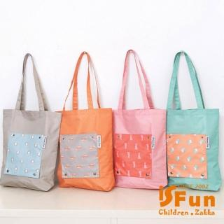 【iSFun】動物印花*輕便購物單肩背手提袋/4色可選  iSFun