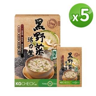 【KGCHECK 凱綺萃】KG黑野菜淨化餐(5盒組) 推薦  KGCHECK 凱綺萃