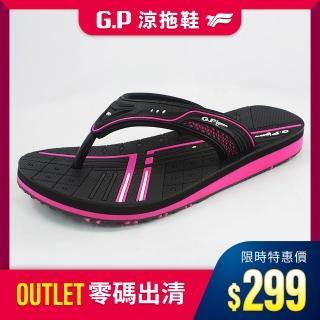 【G.P】女款親子系列緩震夾腳拖鞋G8509BW-黑桃色(SIZE:33-39 共三色)真心推薦  G.P